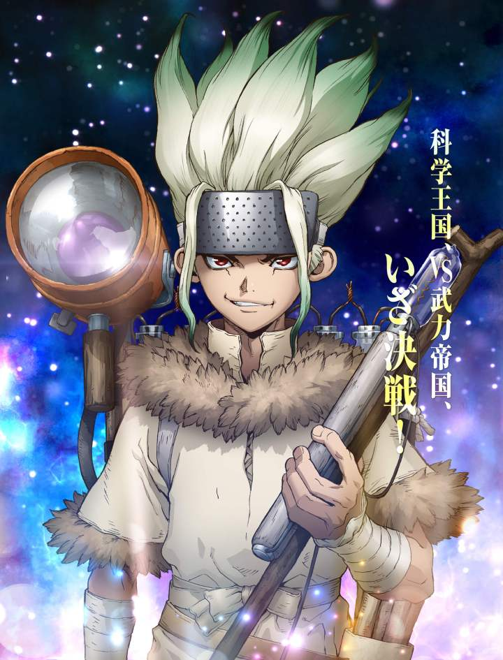 Dr. Stone Stone Wars Poster