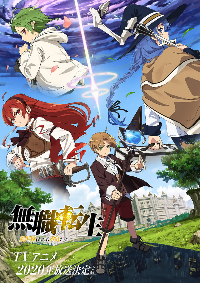 Mushoku Tensei Key Visual